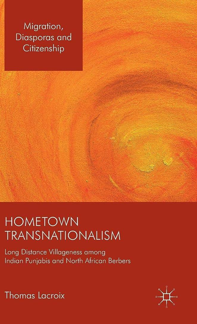 なに植木影The Third Sector in Europe (Routledge Studies in the Management of Voluntary and Non-profit Organizations)