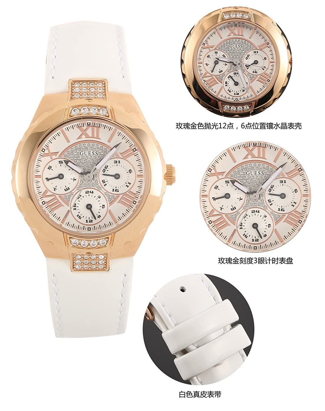 Amazon.com: Guess Ladies Watches Guess Sport Ladies Leather Strap W11566L1 - WW: Guess: Watches