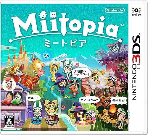 任天堂 Miitopia(ミートピア)