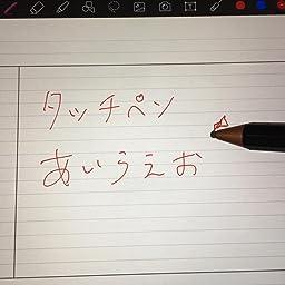 Amazon Co Jp カスタマーレビュー Abida タッチペン 極細 Ipad Iphone 用 スタイラスペン タブレット スマートフォン Usb充電式 12時間稼動 1時間超長スタンバイ 日本製優れたペン先 軽量 イラスト ツムツム専用 タッチペン ブラック