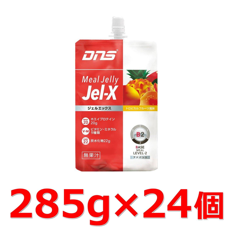 DNS Jel-X ジェルエックス トロピカルフルーツ風味 1箱:285g×24個 B01MG9KCLF