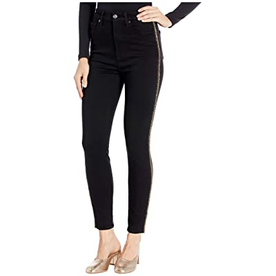 7 For All Mankind Aubrey Caviar Side in Slim Illusion Luxe Black: Clothing