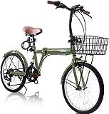 カゴ&リアサスペンション付 20インチ 折りたたみ自転車 EB-020-T シマノ外装6段ギア ワイヤーロック錠・フロントLEDライト付属 (ミニベロ/折り畳み自転車/軽快車/自転車)