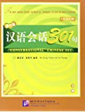 Conversational Chinese 301 vol.2: Pt.B