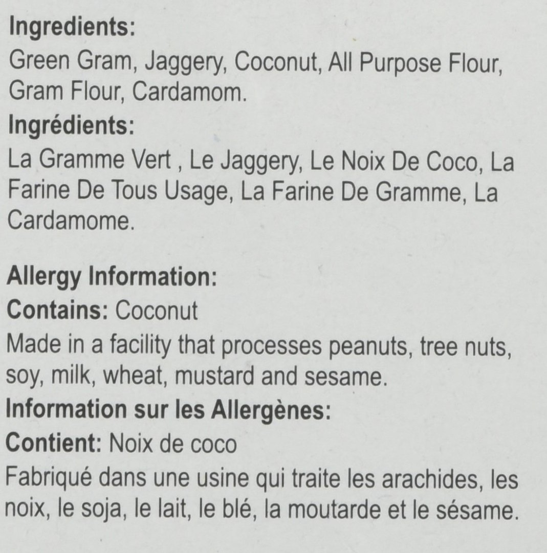 Amazon.com : Amma\'s Kitchen, Sughiyan, 400 Grams(gm) : Grocery ...