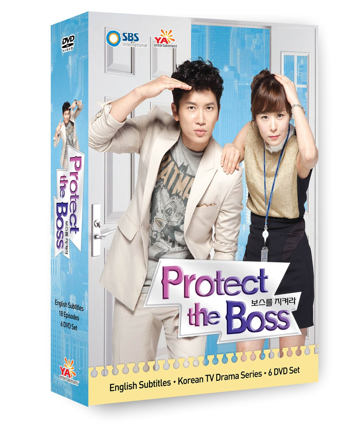 Save the Boss: actors and features