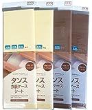 衣橱 护垫 衣柜・衣服收纳箱 米色・棕色 约40cm×180cm 4包(米色2个・棕色2个)