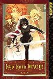 Kyo Kara MAOH! Volume 3