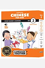 Chinese for Kids: 10 Early Beginner Reader Books with Online Mandarin Audio, Pinyin, Traditional (Set 2) Paperback