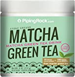 Matcha Green Tea Powder 4 oz (113 grams) Powder