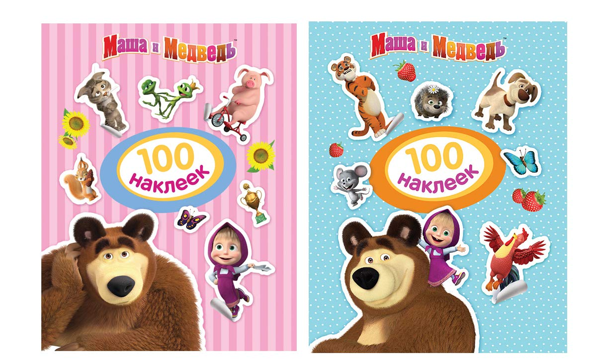 2 Albums with Stickers Pink masha and Bear 7.8-5.5 inch Kids Birthday Party Favor Childrens Presents Boys and Girls Gift Party Cake Topper Supplies Table Party Treats 200 Stickers