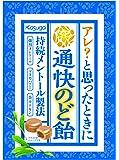 春日井製菓 通快のど飴 80g×6袋