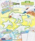 あわモコ 3Dシート 恐竜