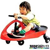 ラングスジャパン(RANGS) プラズマカー レッド