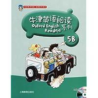 牛津英语阅读系列5B