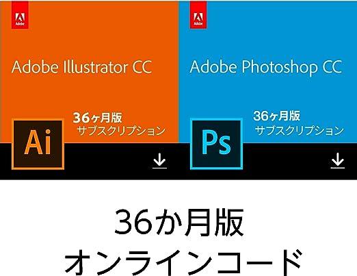 Adobe Illustrator CC + Photoshop CC|36か月版|Windows/Mac対応|オンラインコード版(Amazon.co.jp限定)