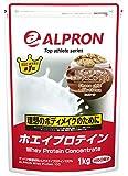 アルプロン ホエイプロテイン100 1kg 【約50食】チョコチップミルクココア風味(WPC ALPRON 国内生産)