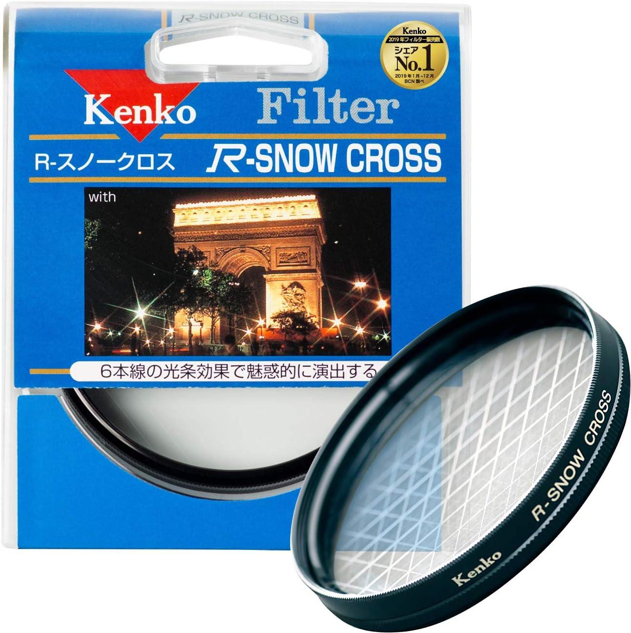 Kenko 58mm R-Partial Cross Screen Camera Lens Filters
