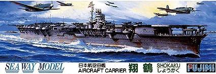 Tamiya 1//700 WWII Japanese Aircraft Carrier Shokaku