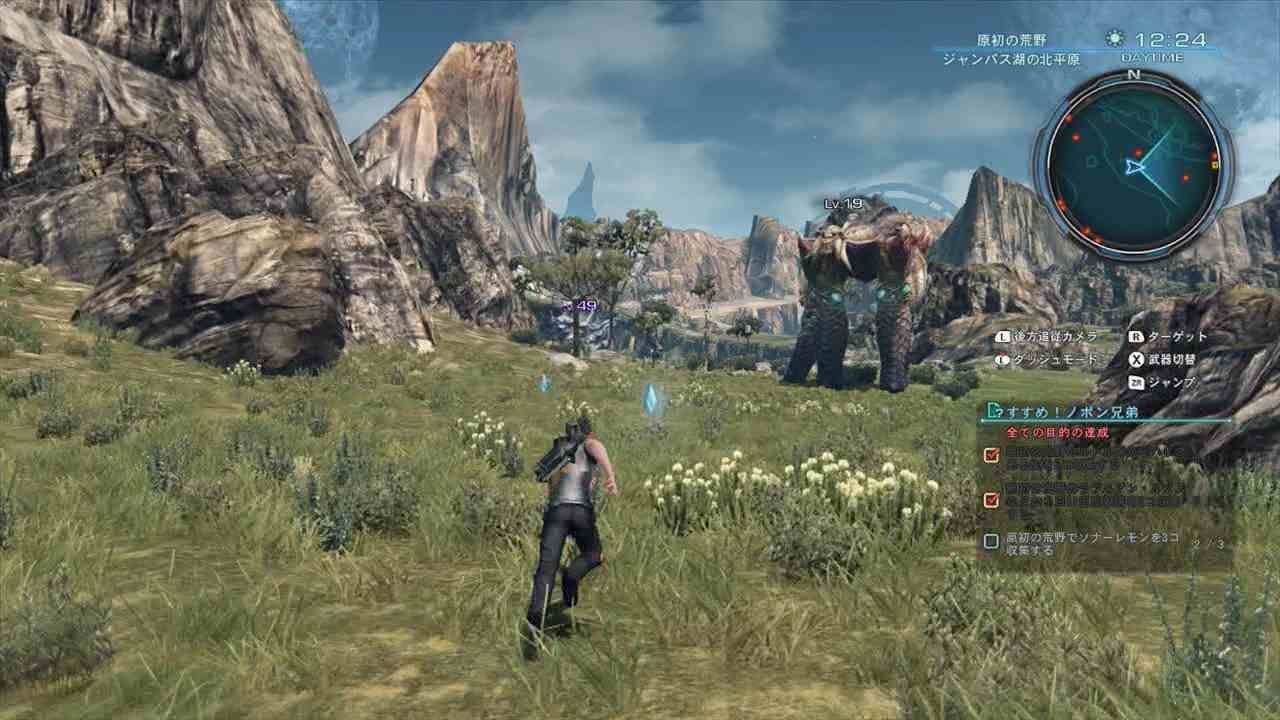 Amazon xenoblade chronicles x usk ab 12 jahre wii u by amazon xenoblade chronicles x usk ab 12 jahre wii u by nintendo of europe gmbh video games gumiabroncs Image collections