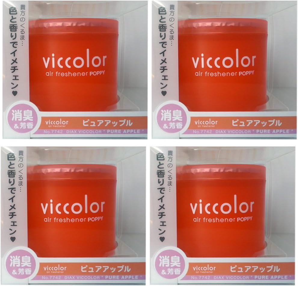 VICCOLOR fresh perfume car air freshener 4 packs Pure Apple scent