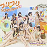 プリプリSUMMERキッス CD+DVD付:ジャケットB(初回封入特典:握手会イベント参加券付)