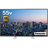 パナソニック 55V型 液晶 テレビ VIERA TH-55EX750 4K USB HDD録画対応  2017年モデル