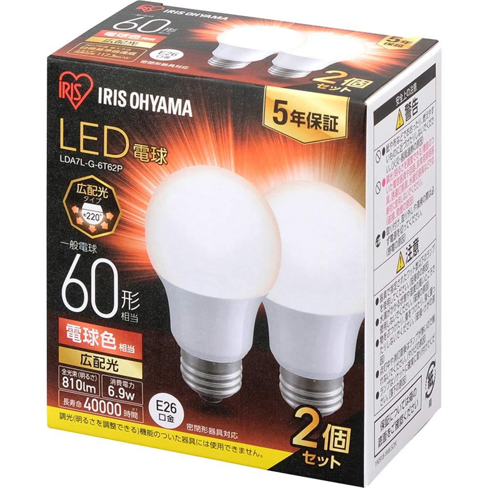 アイリスオーヤマ LED電球 口金直径26mm 広配光 60W形相当
