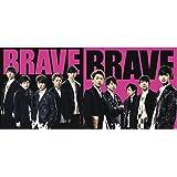 【店舗限定 2タイプ一括購入セット】嵐/BRAVE(初回限定盤(CD+DVD) + 通常盤)