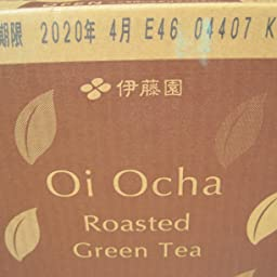 Amazon Amazon限定ブランド 伊藤園 Rroボックス おーいお茶 ほうじ茶 2l 9本 Rroボックス お茶飲料 通販