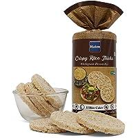 Haim Wholegrain Brown Rice Cakes-Pack of 2