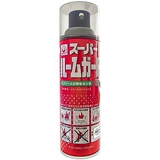 エアゾール式簡易消火具スーパールームガード4