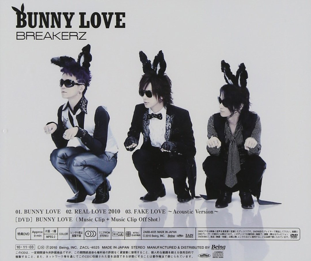 Amazon | BUNNY LOVE/REAL LOVE ...