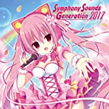 Symphony Sounds Generation 2017