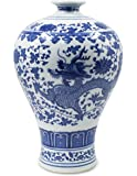 Dahlia Chinese Dragon Motif Blue and White Porcelain Flower Vase, 12 Inches, Plum Vase
