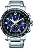 Citizen Chronograph Blue Dial Men's Watch-AT8124-91L
