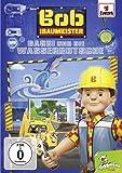 Bob der Baumeister - 004/Baggi und die Wasserrutsche [Alemania] [DVD]