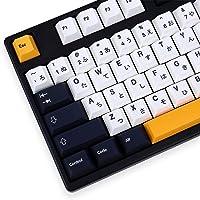 138 Keycaps Black White Keycaps Cherry Profile Dye-Sub PBT Minimalist Compatible with GH60 / GK64 / GK61 / 68/87/104…