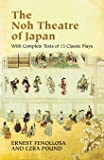 Amazon Com The Classic Noh Theatre Of Japan New border=