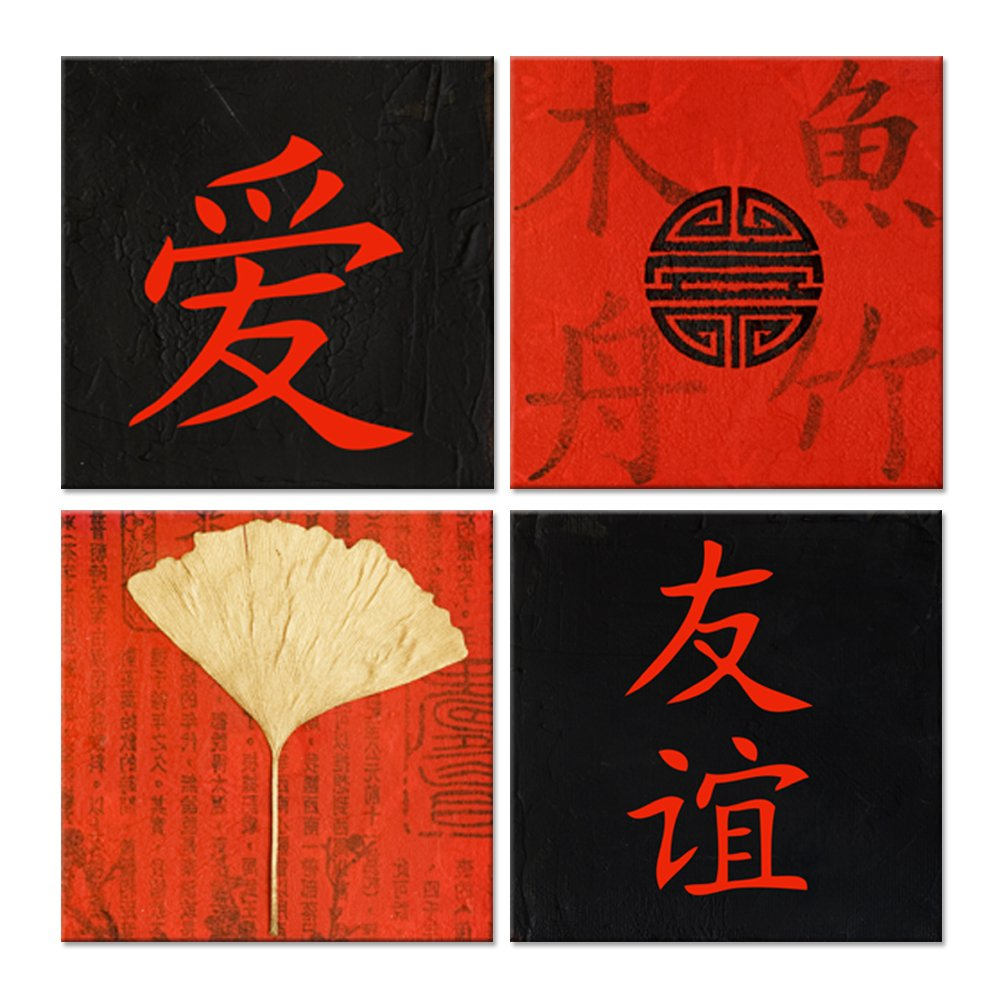 Hello Artwork Chinese Love Friendship Ginkgo Leaf Symbol Abstract Art Canvas Canvas Picture Prints Chinese Symbols Character Ideas For Wall Decor (20''x20''x4pcs/set)