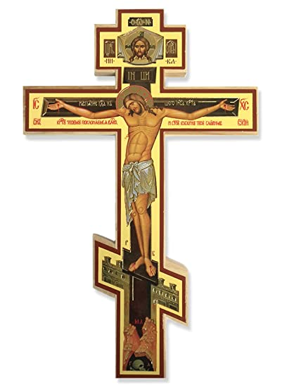amazon com three bar orthodox wall cross jesus christ russian icon