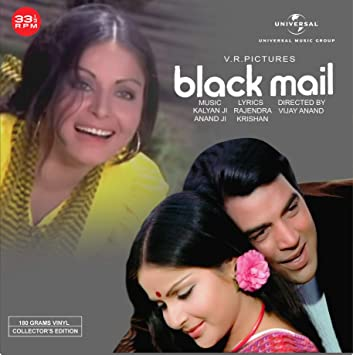 Buy Blackmail Online at Low Prices in India | Amazon Music Store