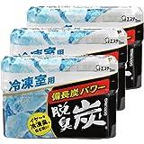 【まとめ買い】 脱臭炭 冷蔵庫 冷凍室用 脱臭剤 70g×3個