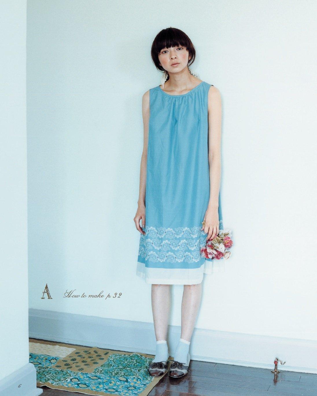 Stylish Dress