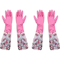Woogor Reusable Rubber Latex PVC Flock Lined Hand Gloves (Free Size, Random Colour) - Pack of 2