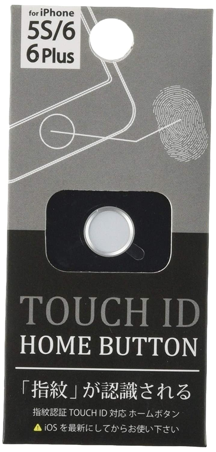 Amazon.com: Touch ID Special Fingerprint Recognizable ...
