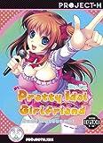 My Pretty Idol Girlfriend (Hentai Manga)