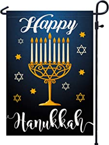 "PAMBO Happy Hanukkah Garden Flag Vertical Double Sided, Burlap Flag for December Chanukah Decoration - Menorah Star of David Jewish Holiday Garden Outdoor & Yard Decoration Flag 12.5"" x 18"""