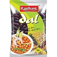 Rajdhani Rajma Srinagar, 500g