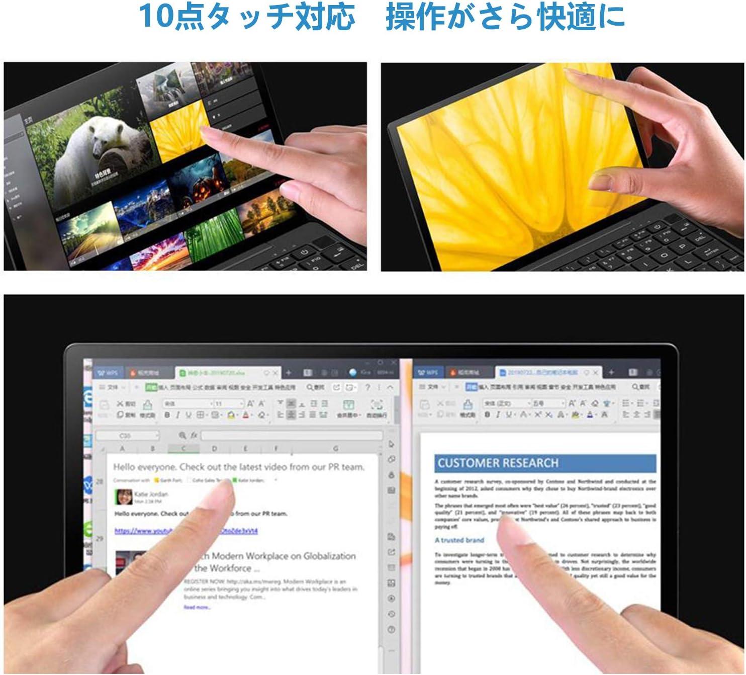 MAG1 Core i7-8500Y 限定販売版
